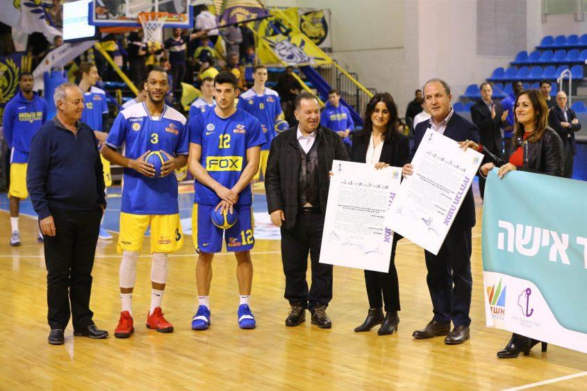 הצגת הקמפיין במשחק הכדורסל באדיבות: עיריית אשדוד