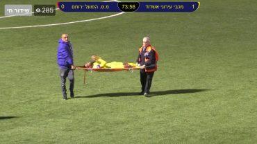 אזברגה נפצע. צילום: פייסבוק עירוני אשדוד