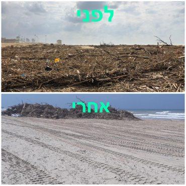 לפני ואחרי באדיבות: עיריית אשדוד