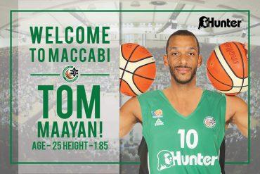 תום מעיין במדי קבוצתו החדשה. צילום: פייסבוק מכבי חיפה כדורסל.
