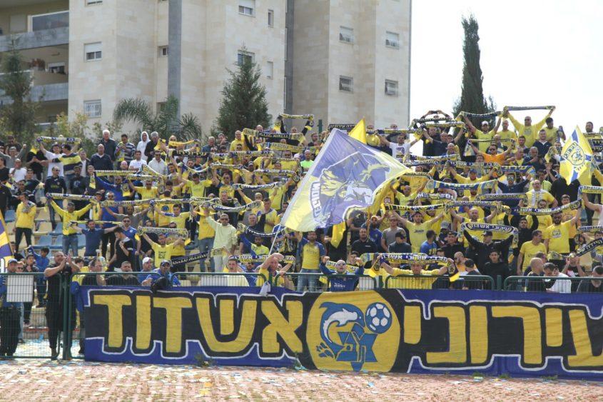 קהל עירוני אשדוד. צילום: מוטי קדוש.