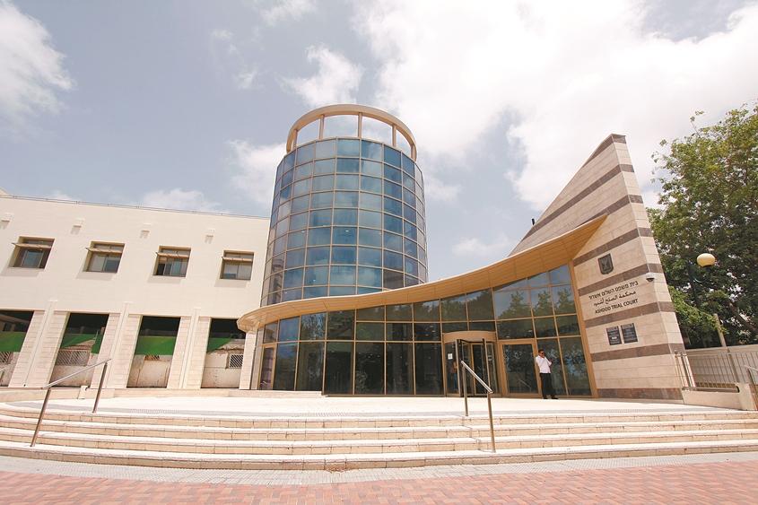 בית משפט השלום אשדוד. צילום: פבל