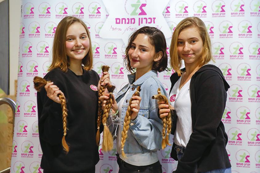 תורמות שיער יחד עם עמותת ״זכרון מנחם״. צילום: פבל