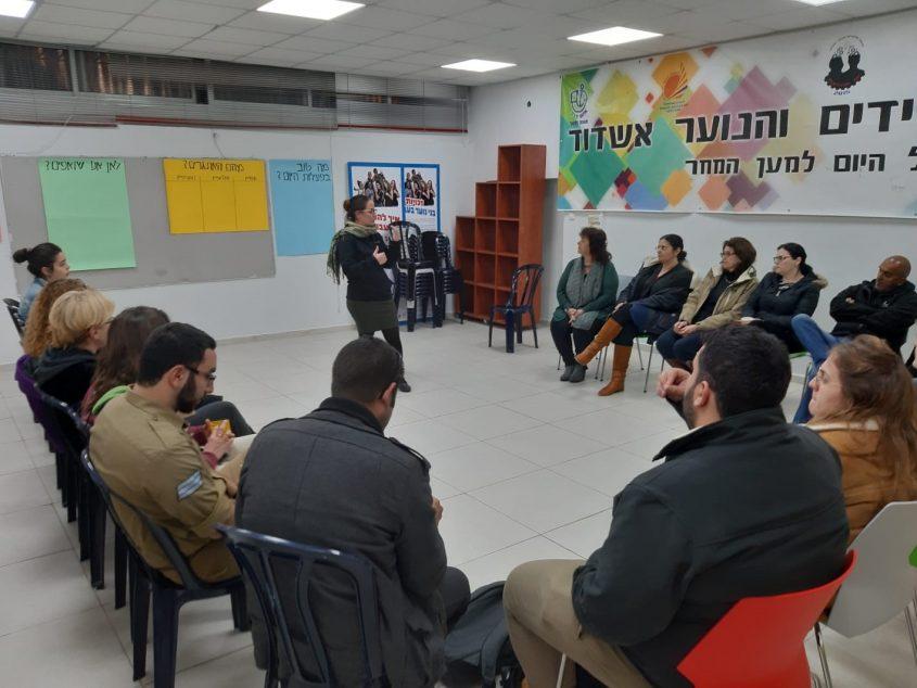 """מפגש עם ההורים במרכז העירוני לנוער צילום: יח""""צ"""