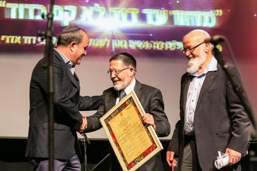"""ראש העיר ד""""ד יחיאל לסרי וד""""ר יעקב הדני מעניקים את הפרס לרבי דוד אדרי צילום: גיל לוי לפוטו דויד אסייג"""
