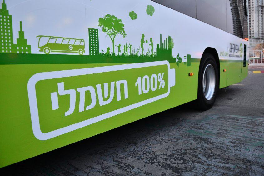 פרויקט התחבורה האוטובס החשמלי הראשון באשדוד. צילום: אורי קריספין