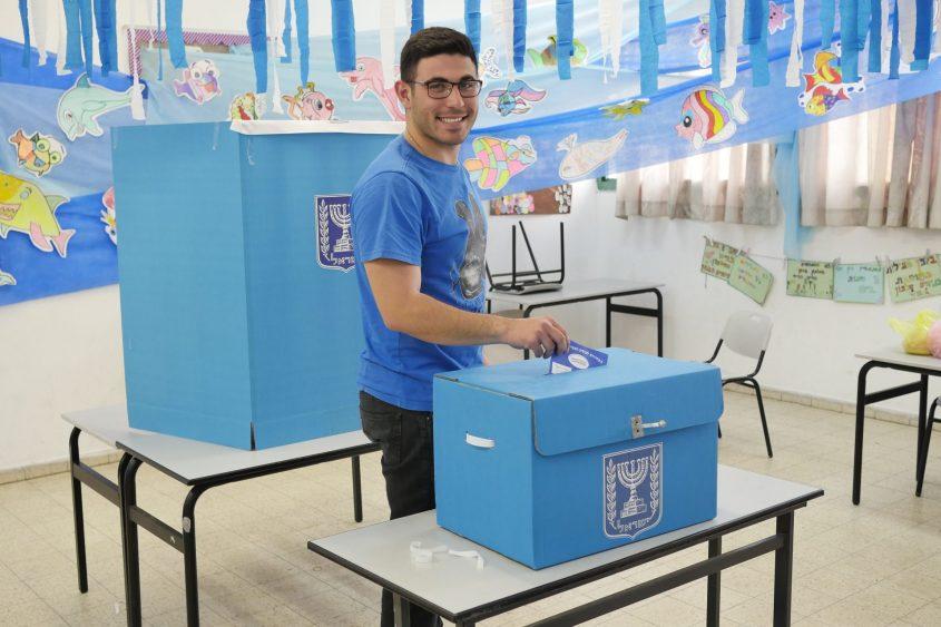 בחירות 2019 קלפי בבית ספר אופק. צילום:פבל