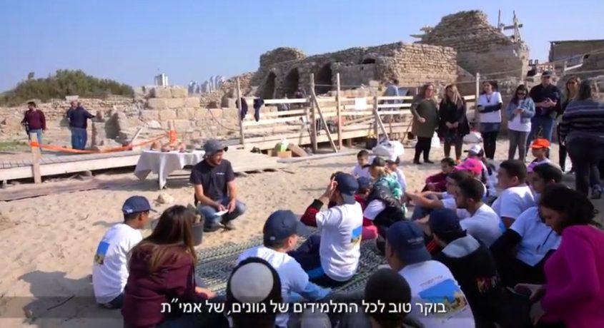 המצודה מתעוררת לחיים: מתוך הסרטון של יניב ברמן, רשות העתיקות