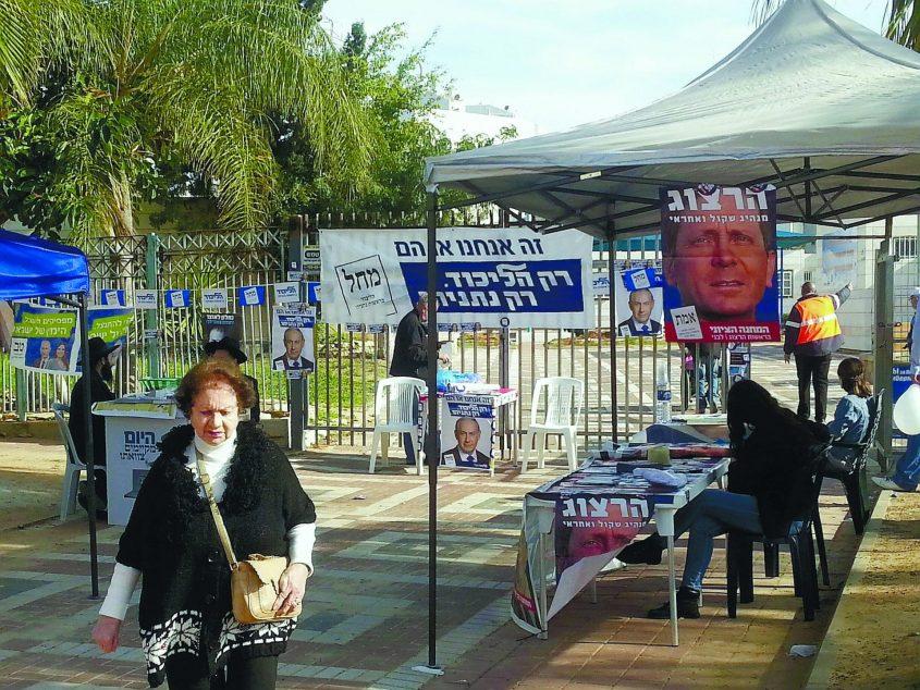 """בחירות 2015 באשדוד: מחוץ לקלפיות באמי""""ת י', רובע י""""א. צילום: דור גפני"""