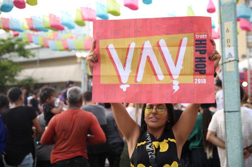 מה קורה ב VAV?