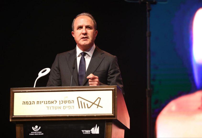 """ד""""ר יחיאל לסרי, טקס ערב יום השואה 2019, המשכן לאמנוות אשדוד. צילום: לירון מולדובן"""