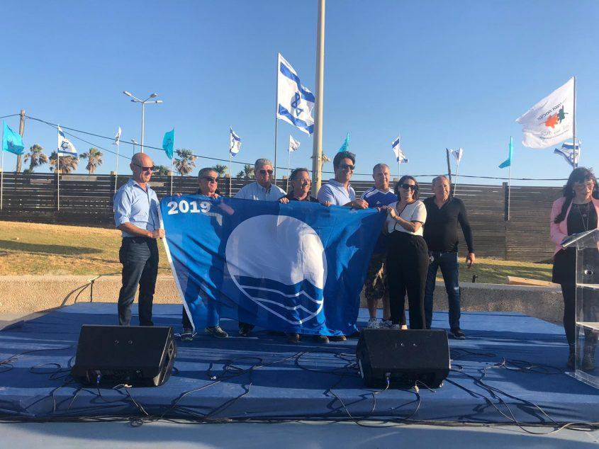 הדגל שהוענק לחופי אשדוד באדיבות: דוברות עיריית אשדוד