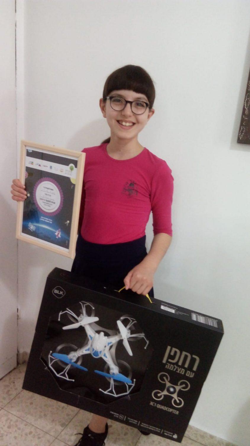 הודיה טפירו ילדה מחוננת זכתה בתחרות חלל ארצית