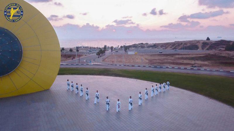עוד יום רגיל במרכז הישראלי לטאיקוון דו ITF. צילום: כרמל הורוביץ