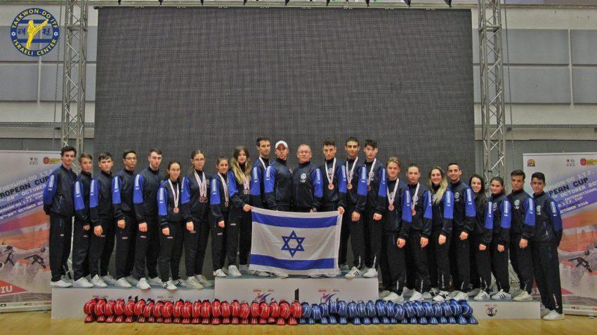 המרכז הישראלי לטאיקוון דו ITF. צילום: כרמל הורוביץ