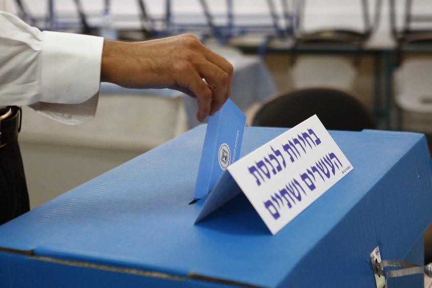 בחירות לכנס ה-22. צילום: פבל