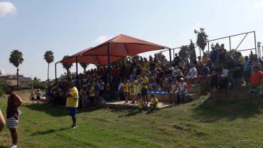 קהל עירוני אשדוד. צילום: בן אקג'ני