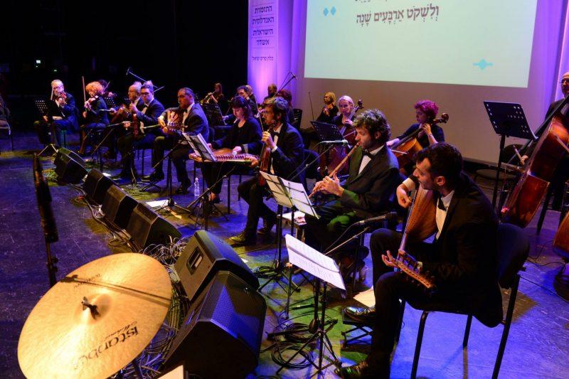 התזמורת האנדלוסית (צילום: רפי דלויה)