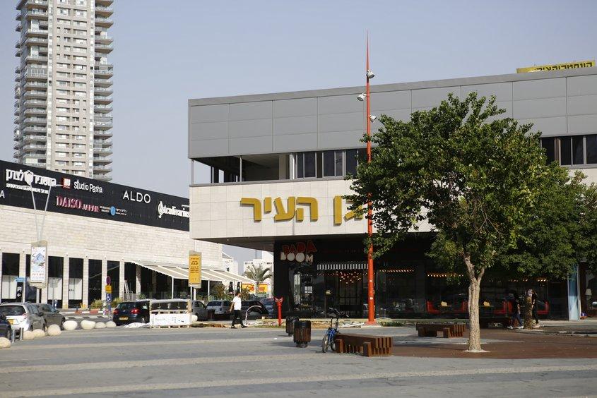 מתחם הקניונים, סיטי אשדוד. צילום: פבל