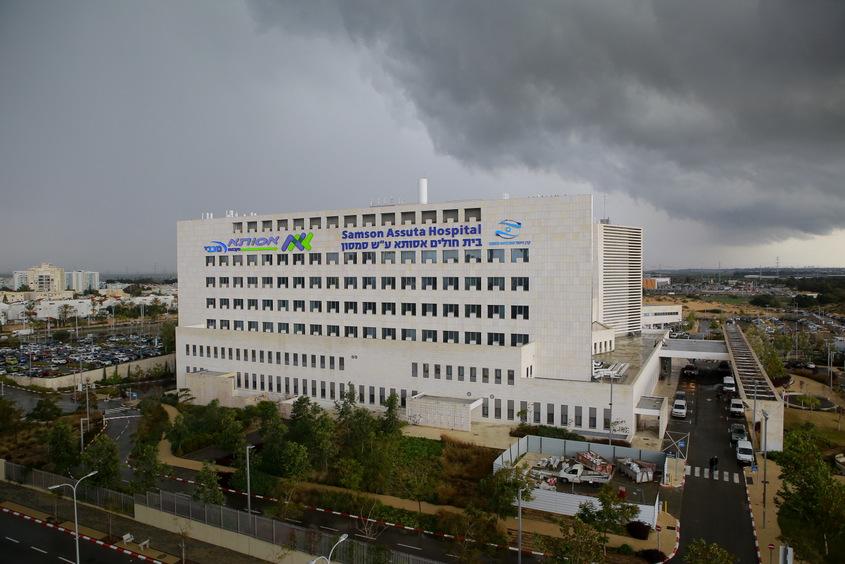 בית חולים אסותא. צילום: פבל