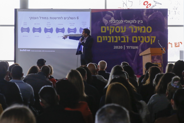 המנכ״ל Buildinn Innovation ניר קורן. צילום: פבל