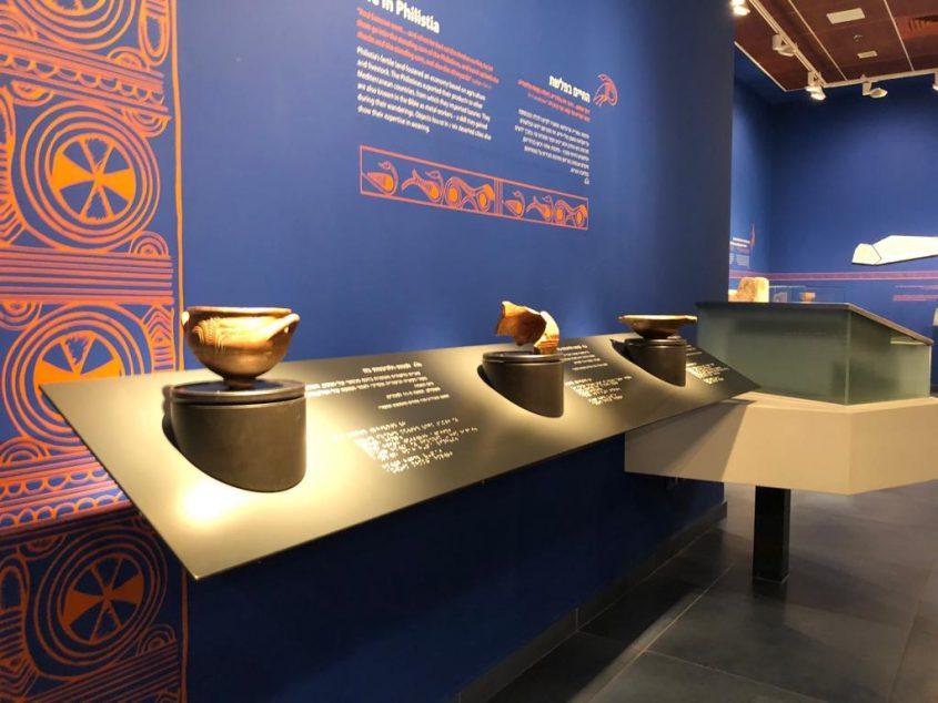הנגשת התערוכה צילום: רועי פיגובסקי