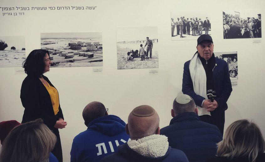 עשו היסטוריה: נחנך מרכז מבקרים לתולדות אשדוד