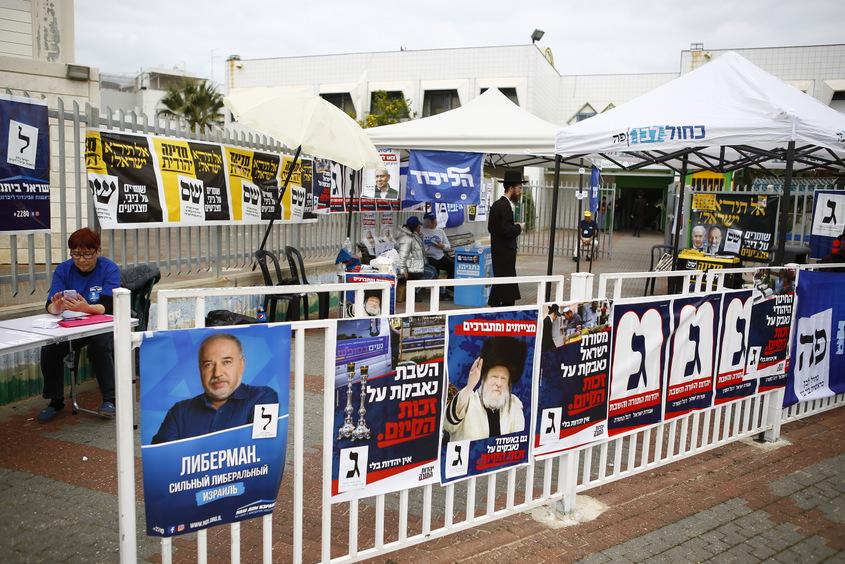 """בחירות 2020 ביה""""ס שקד רובע י""""ג אשדוד. צילום: פבל"""