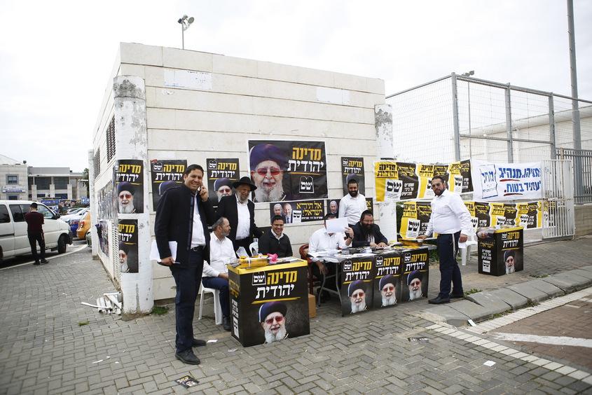 """בחירות 2020 פעילי ש""""ס ברובע ט' אשדוד. צילום: פבל"""
