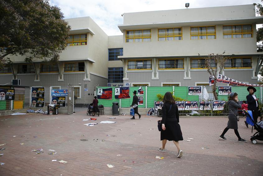 בחירות 2020 בית יעקב גור רובע ז' אשדוד. צילום: פבל