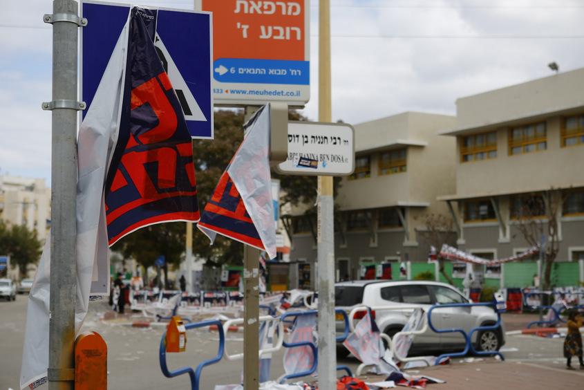 בחירות 2020 רובע ז' אשדוד. צילום: פבל