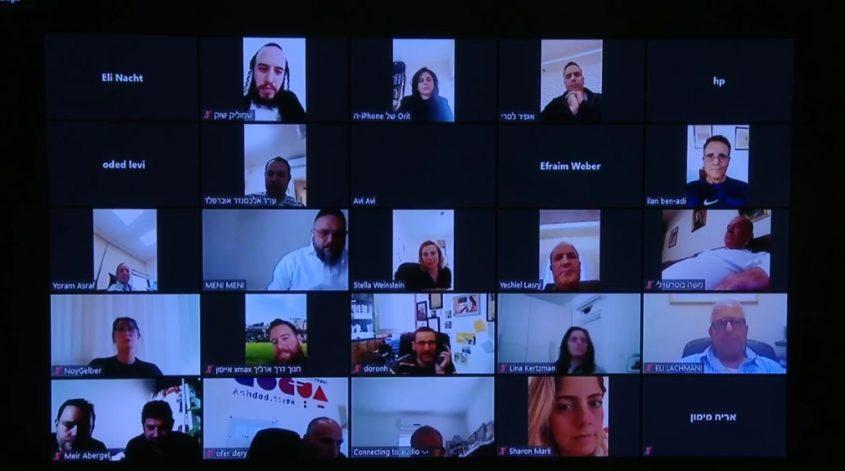 אין ברירה: ישיבת מועצה בזום (וידאו)
