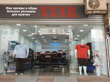 בגדים לגברים במידות גדולות בדרום: XXXL במהפכה אופנתית. צילום: אושר פוז