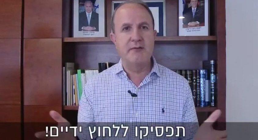 """ראש עיריית אשדוד ד""""ר יחיאל לסרי, מתוך סרטון שהפיקה העירייה בעקבות העלייה המדאיגה במספר חולי הקורונה"""