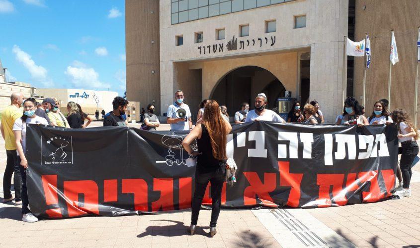 """""""מפתן זה בית"""". ההפגנה נגד סגירת בית הספר היום ברחבת העירייה. צילום: דור גפני"""