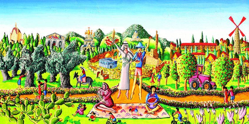 הציור אוטופיה ירושלמית פרי מכחולו של רפי פרץ