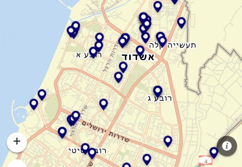 מתוך מפת החשיפה לנשאי קורונה באשדוד, אתר משרד הבריאות, 19.7.20