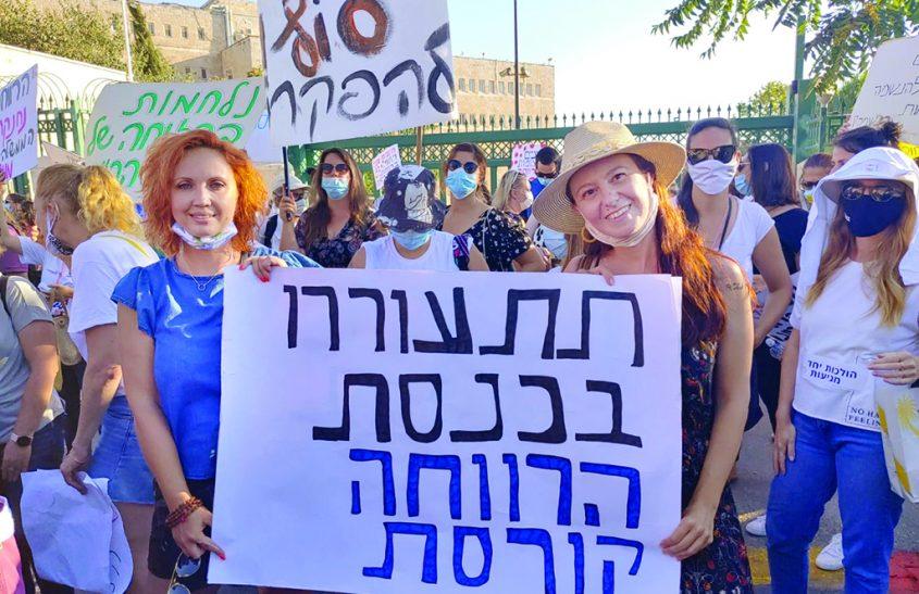 """פליסיה אהרון וניקול אלייב, עו""""סיות מאשדוד, בהפגנה בירושלים. צילום: אלכס אהרון"""