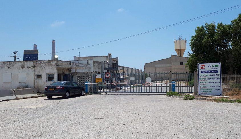 גלגוליו של מקום: הכניסה לאתר רוגוזין. צילום: דור גפני