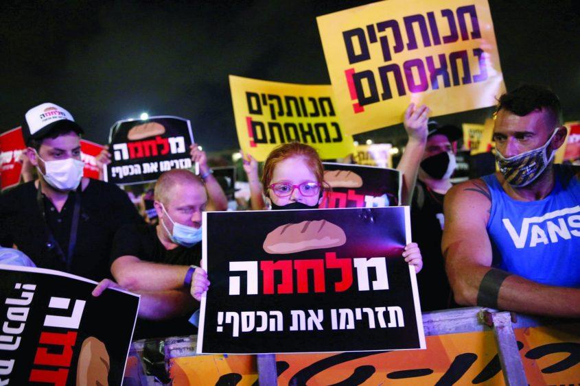 מפגינים בכיכר רבין. צילום: תומר אפלבאום