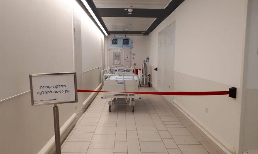 סגורים עד להודעה חדשה: מחלקת קורונה בבית החולים אסותא אשדוד. צילום: דור גפני
