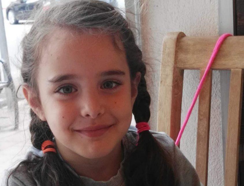 """רק בת 6: יעל גולדשטיין ז""""ל. התמונה באדיבות המשפחה"""