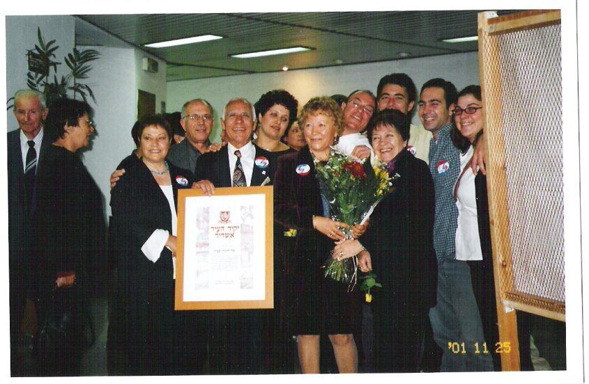 יהונתן סביון עם בני משפחתו לאחר שקיבל את אות יקיר העיר אשדוד, נוב' 2001. התמונה באדיבות המשפחה