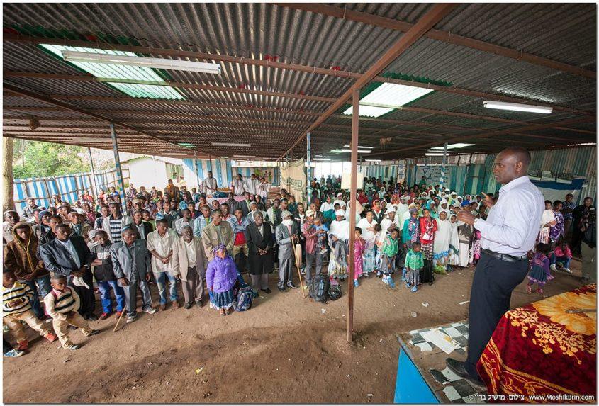 סיום עם יהודים הממתינים לעליה באתיופיה. צילום: מושיק ברין