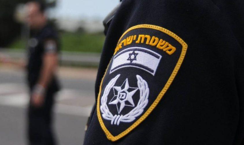שוטר משטרה. צילום: משטרת ישראל