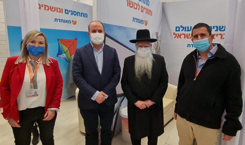 """מושיוב, הרב פינטו, ד""""ר לסרי ויוכי מאיר. צילום: יח""""צ מאוחדת"""