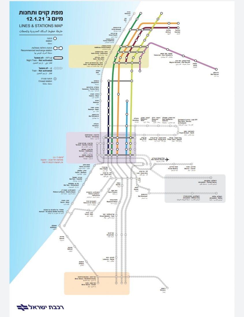 מפת קווים ותחנות עדכנית