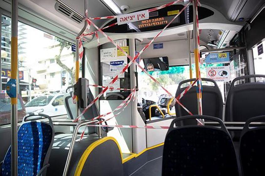 תחבורה ציבורית. צילום: מוטי מילרוד
