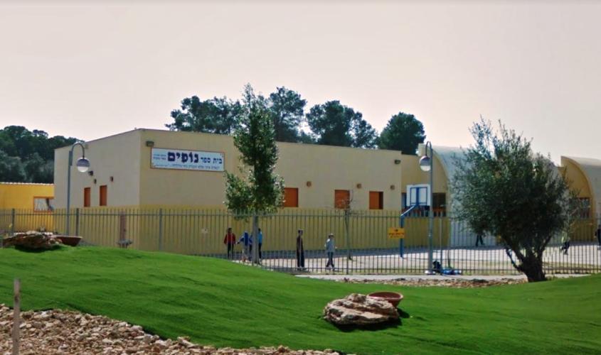 בית הספר נופים. מתוך גוגל סטריט וויו