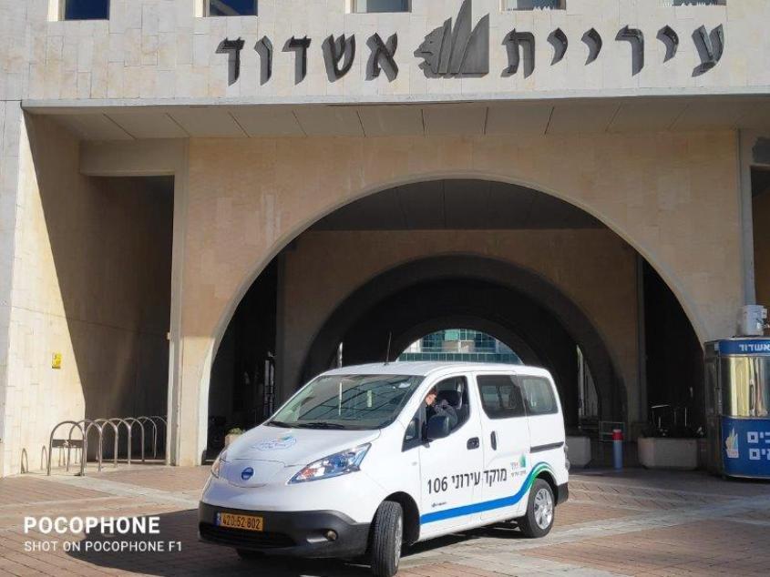 הרכב החשמלי. צילום: עיריית אשדוד